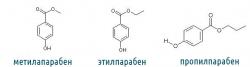 Химические формулы парабенов