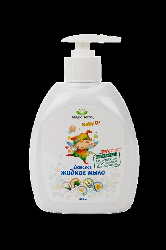 """Детское жидкое мыло для чувствительной кожи с комплексом экстрактов серии """"Magic Herbs"""""""