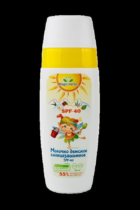 """Молочко детское солнцезащитное SPF-40 серии """"MAGIC HERBS"""""""