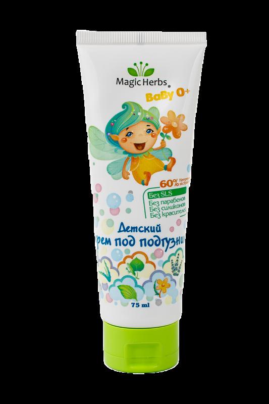 """Детский крем под подгузник, защитный с комплексом экстрактов серии """"Magic Herbs"""""""