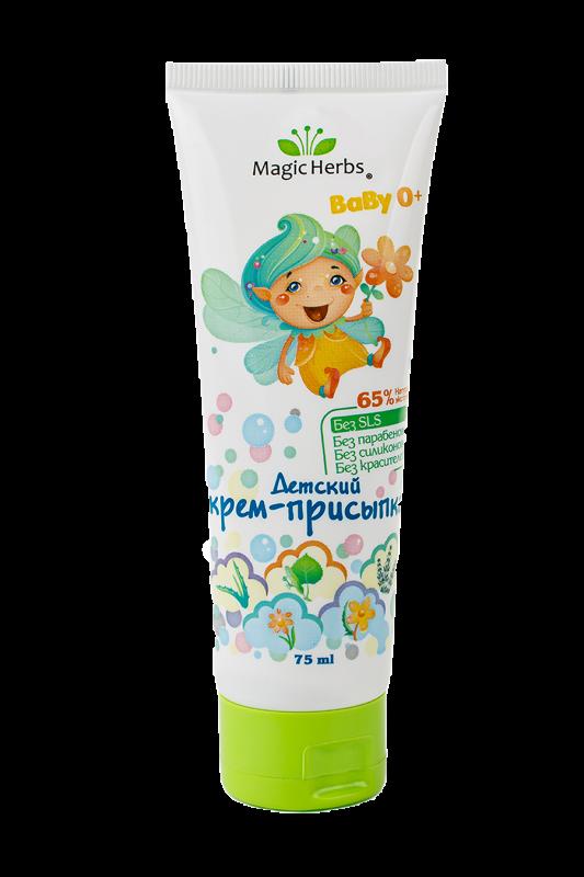 """Детский крем - присыпка с комплексом экстрактов серии """"Magic Herbs"""""""