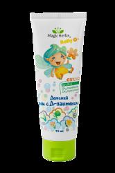 """Детский крем с Д-пантенолом, увлажняющий с комплексом экстрактов серии """"Magic Herbs"""""""