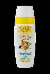 """Молочко детское солнцезащитное SPF-30 серии """"MAGIC HERBS"""""""