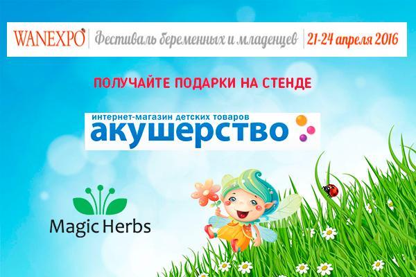 Завершение конкурса Вконтакте